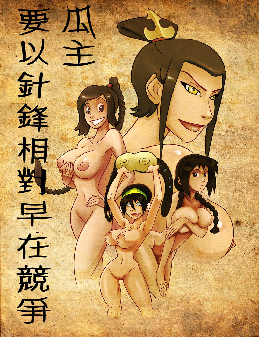 airbender the jin last avatar Detective girl of steam city